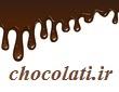 فروشگاه  اینترنتی شکلاتی